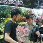 Florista em Tóquio.