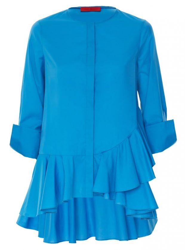 Vestido em algodão, Carolina Herrera €245 (PVP €350)